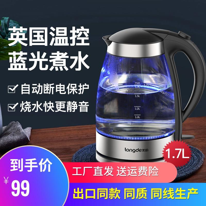 Чайники для плиты Артикул 531824465124