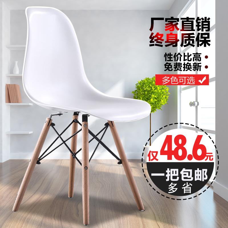 Ирак уильямс стул стул домой стул компьютерный стол стул пластик спинка стула современный простой творческий стул контакт разговор стул