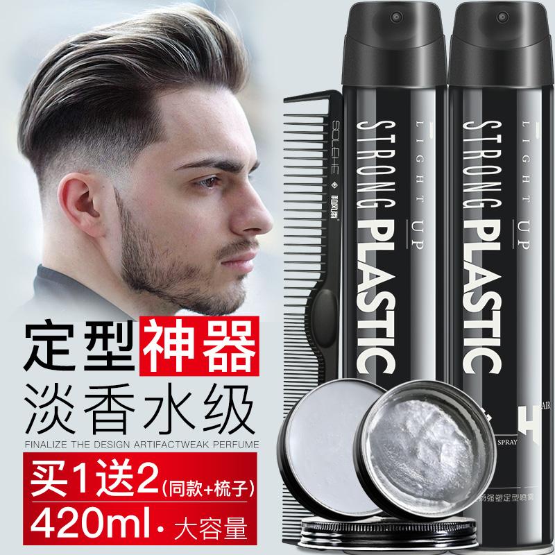 Воск для волос Артикул 583927594211