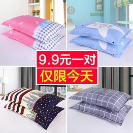 一对装纯棉枕套单人大号枕头套情侣卡通女成人加厚学生宿舍枕芯套