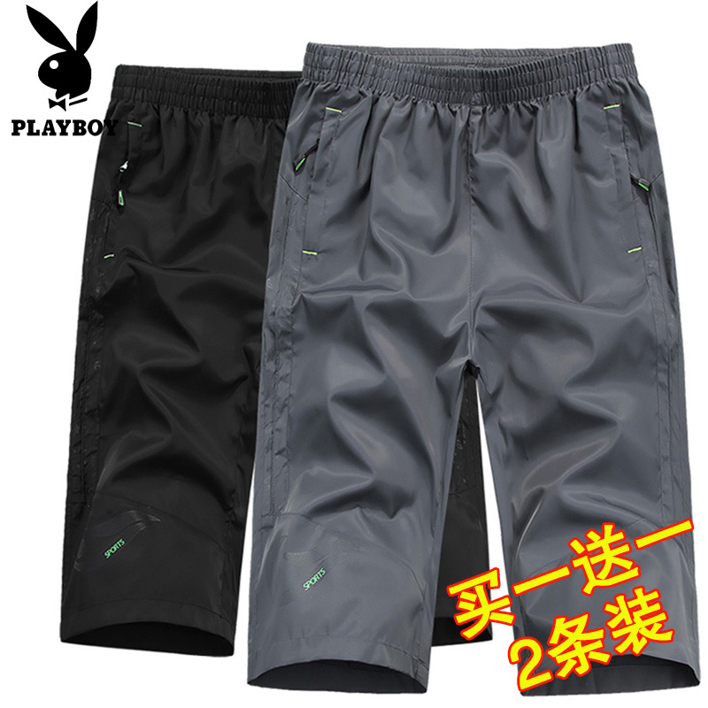 Shorts mens summer quick drying sports Capris mens breathable thin loose large straight pants casual beach pants