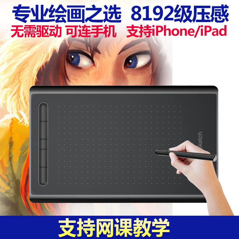 乐写网课手写板直播数位板电脑输入板绘图写字手绘板可连手机绘画 Изображение 1