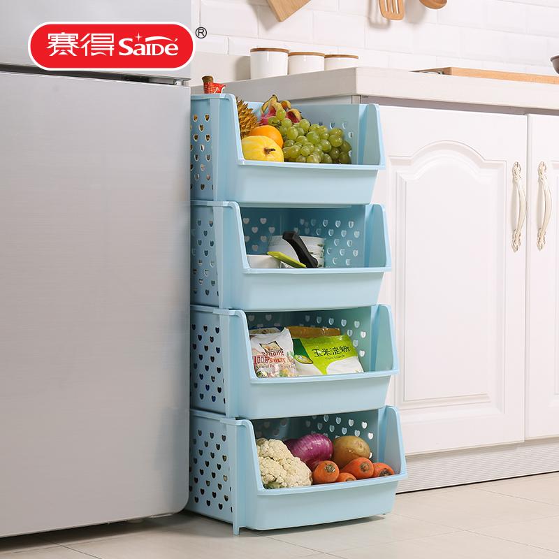厨房蔬菜收纳筐落地多层置物架叠加收纳架塑料菜筐菜架储物收纳篮买三送一