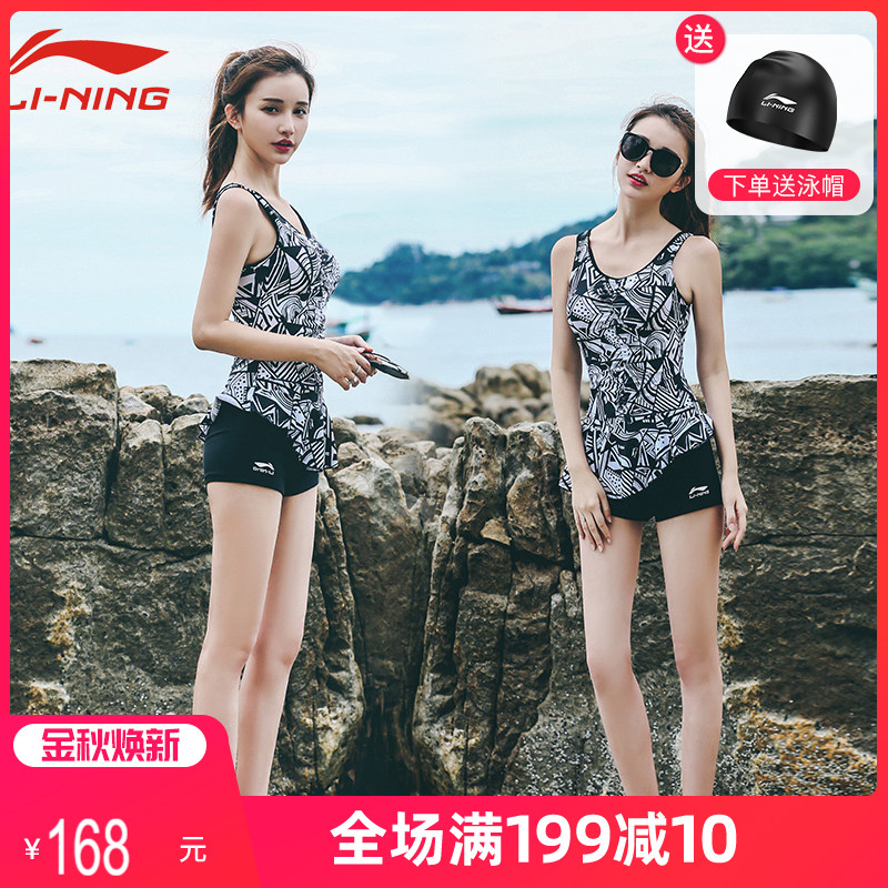 李宁2021年新款时尚游泳衣女士夏连体平角专业训练保守遮肚子泳装
