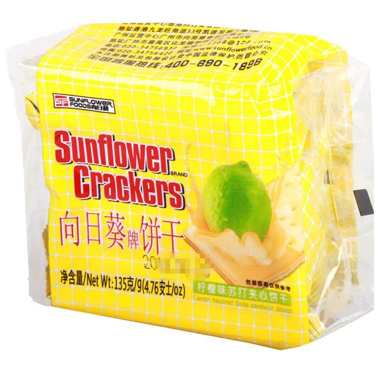 向日葵牌�干 芒果味�A心�K打�干乳酪味休息零食�干135g