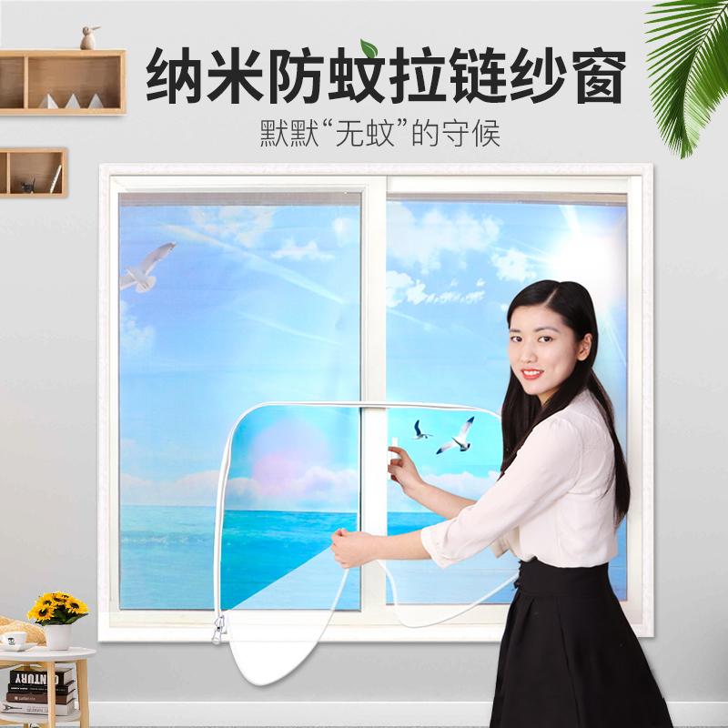 Окна и комплектующие Артикул 526951496798