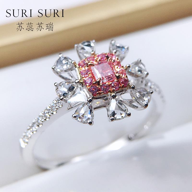 11分の天然アーガイルのピンクの指輪18 kの象眼カラットのダイヤモンドは王女の色彩のダイヤモンドの宝石のアクセサリーを注文して作らせます。