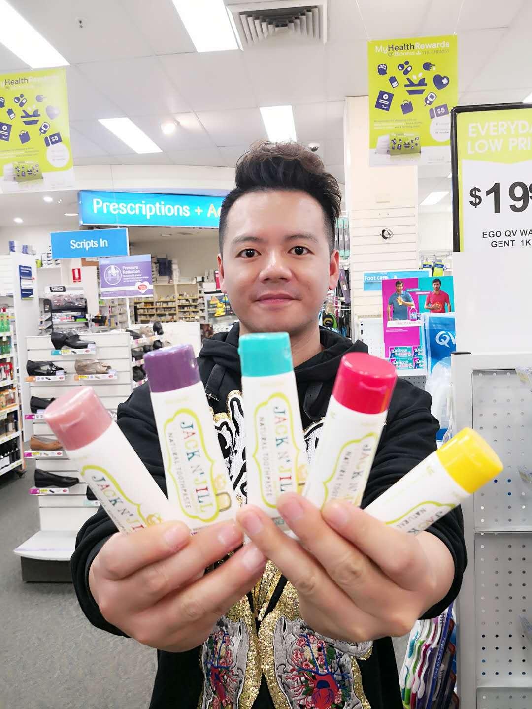 山姆澳洲JACK N JILL/吉克吉尔儿童天然有机无氟可吞食牙膏5味50g