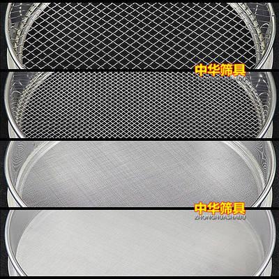 Sieve sieve sieve flour sieve 304 stainless steel ultra-fine sieve soy milk Chinese medicine sieve sand sesame millet sieve