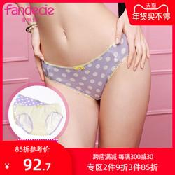 【2条装】芬狄诗棉质波牙丈根条纹波点舒适包臀三角内裤女F21051