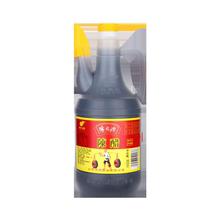 山西手工陈醋桶装特产醋粮食酿造饺子醋800ml买二赠一随机赠品