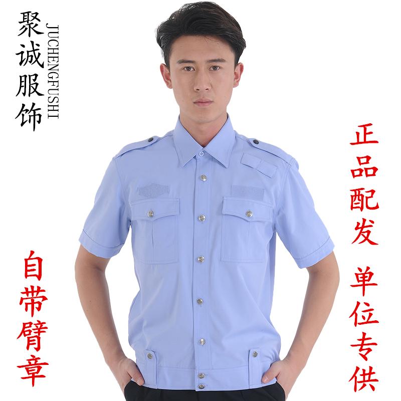 保安夏季执勤服工作制服短袖衬衣男女交织绸夏装半袖大环正品衬衫