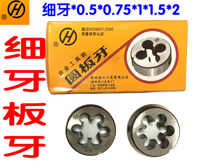 Бесплатная доставка ханчжоу работает отлично зуб баня M8M10M12M14M16M18M20M22M24*1*1.25*1.5*2*2.5