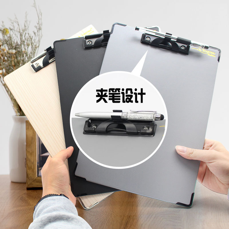 可定制logo韩版a4a5创意文件夹板夹商务办公合同经理板夹写字垫板