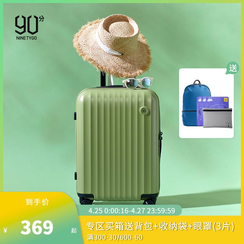 寸轻便登机箱拉杆箱女20寸可爱韩版旅行箱女万向轮24分行李箱女90