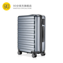 90 minutes suitcase silent Cardan wheel 20 code boarding case 24 inch suitcase male 28 inch student pull-rod case female