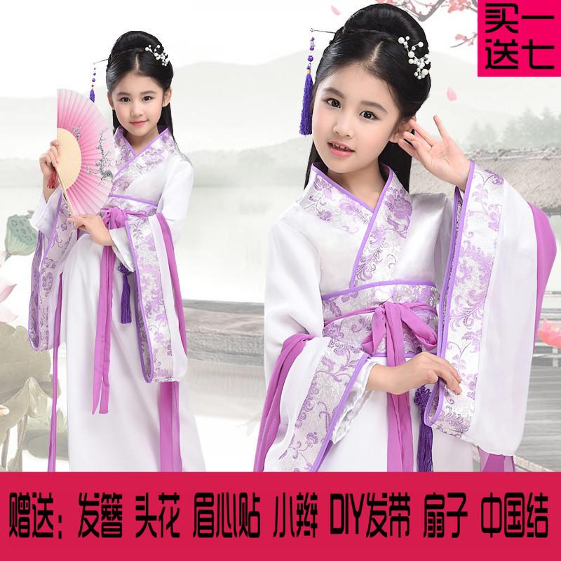 儿童汉服女古装仙女小孩古代中国风清新淡雅公主侠女古筝演出礼服