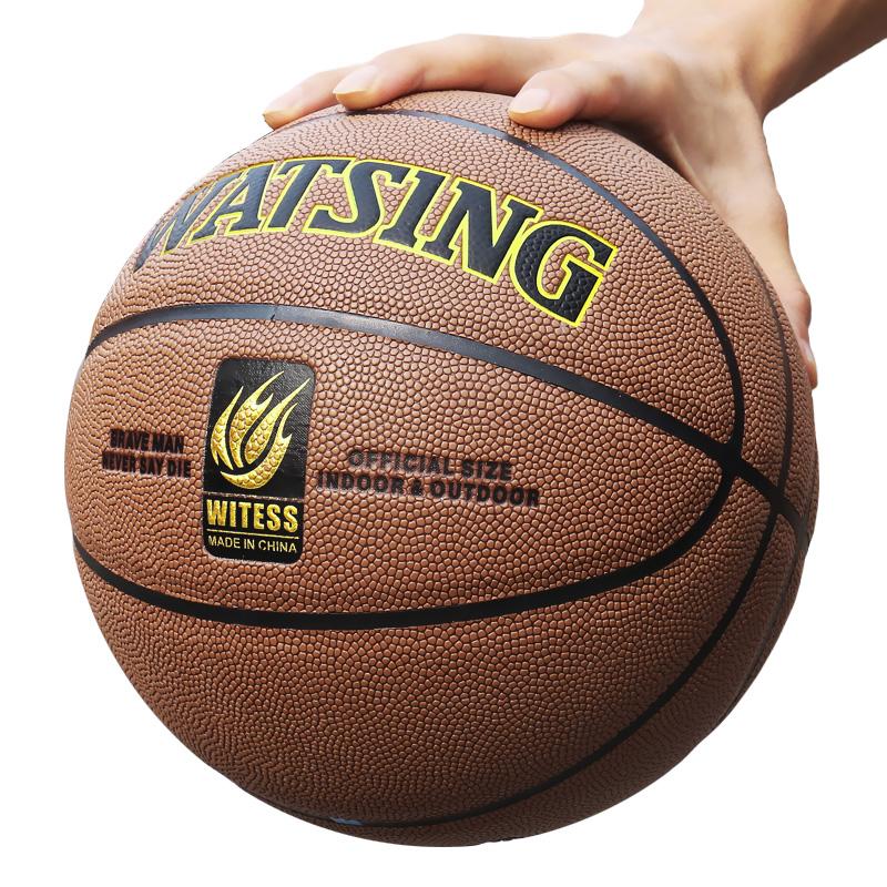 正品韦伯7号篮球牛皮质感真皮手感耐磨室外训练比赛学生成人通用