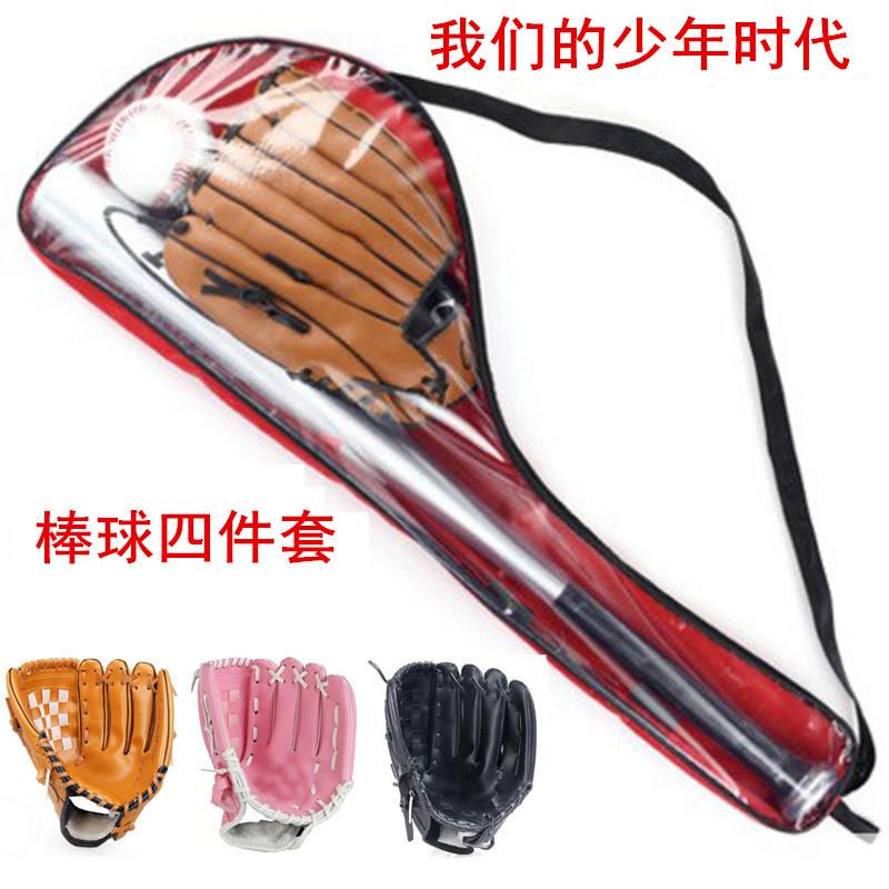 Подлинный ребенок для взрослых бейсбол палка установите алюминиевых сплавов бейсбол палка + перчатки + бейсбол бесплатная доставка
