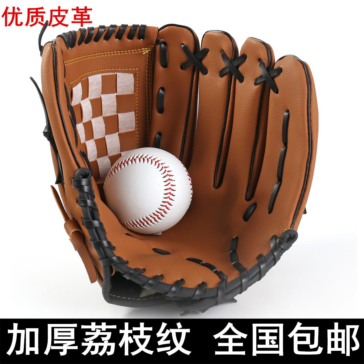 Сгущаться бейсбол перчатки ребенок для взрослых удар подключать мяч литье рука перчатки бейсбол база игроки крышка бесплатная доставка