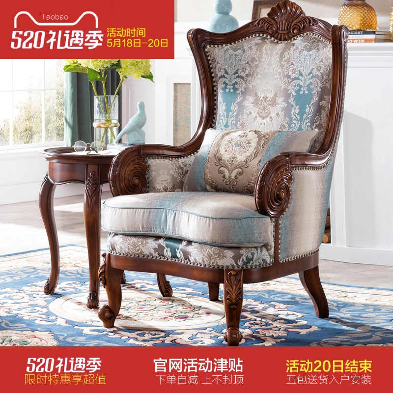 European style solid wood tiger chair living room single sofa cloth art American style leisure armchair study Bedroom Sofa Chair