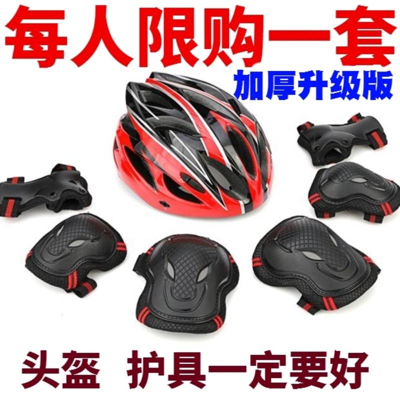 Защита для катания на роликах / Шлемы для детей Артикул 596096477065
