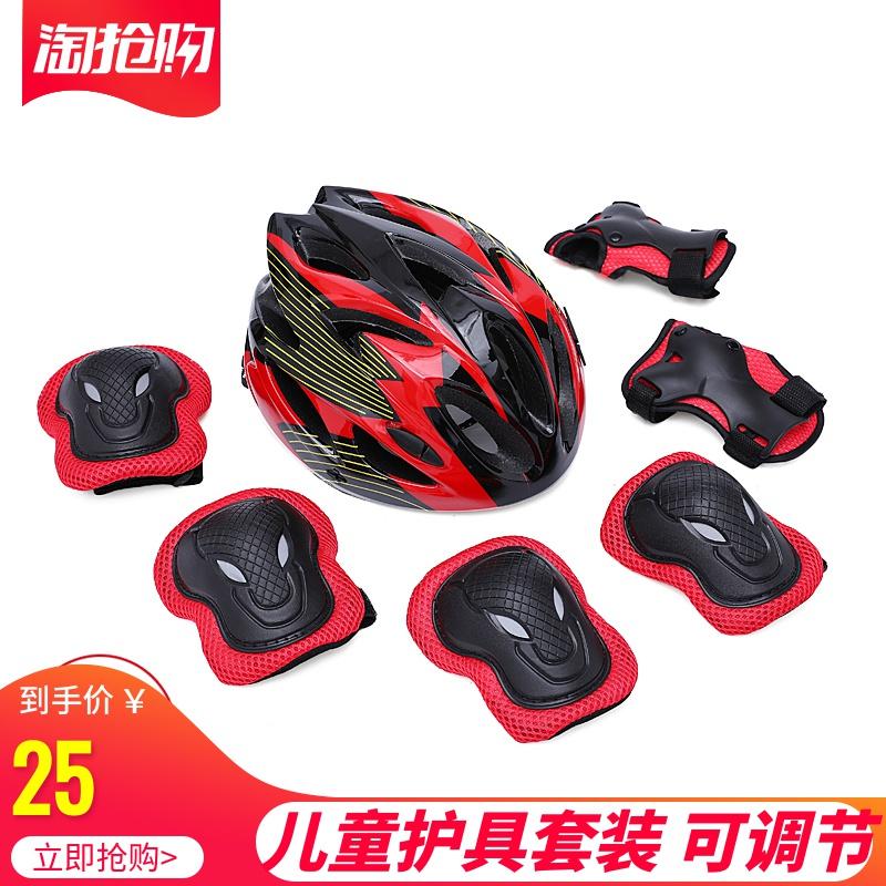 Защита для катания на роликах / Шлемы для детей Артикул 584669040139
