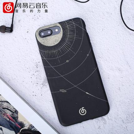 网易云音乐手机壳-音乐药方款 哆啦A梦苹果7/7s手机保护套