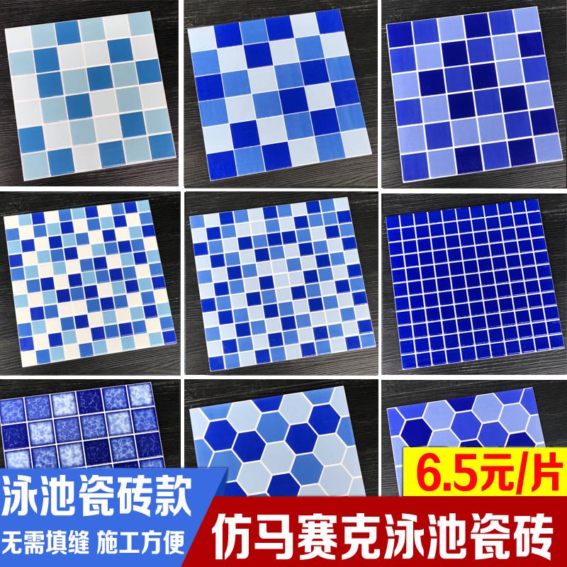Керамическая плитка Артикул 611770387899