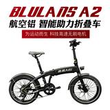 2020爆款折叠电动自行车锂电池助力小型便携代步电瓶单车
