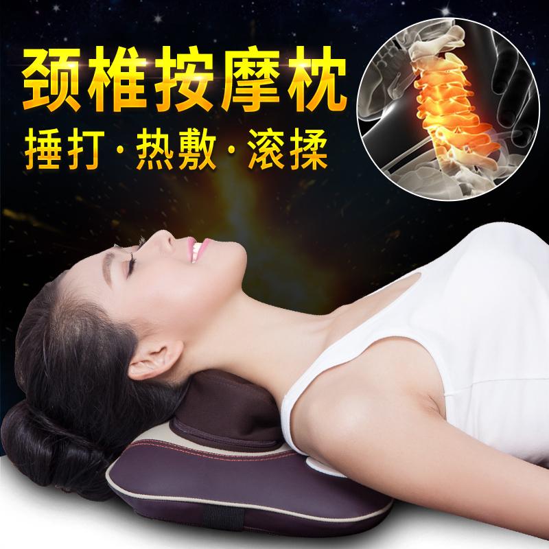 多功能家用颈椎枕按摩器肩颈部劲腰部全身加热振动揉捏理疗脖子仪
