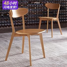 北欧餐椅简约现代休闲书桌椅餐桌凳子白橡木靠背椅子家用实木椅子