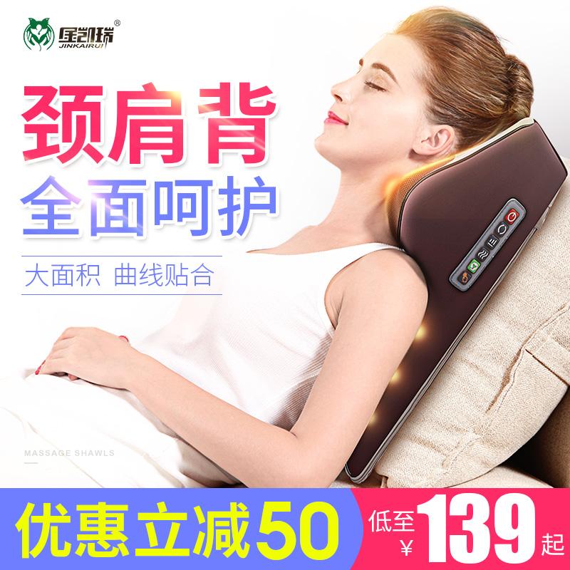 多功能颈椎按摩器颈部肩腰部背部电动全身车载家用肩颈按摩仪枕头
