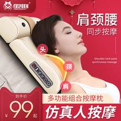 金凯瑞多功能颈肩颈椎按摩器仪脖子颈部肩部腰部背部家用电动枕头