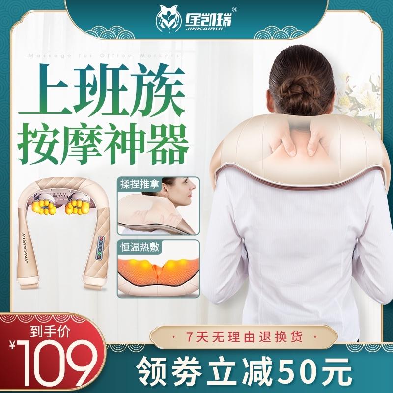 肩颈按摩器仪颈部腰部肩部家用揉捏肩膀颈肩脖子电动颈椎加热披肩