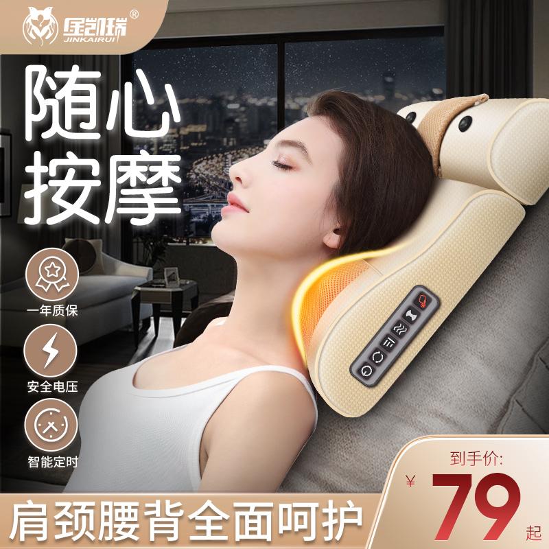 肩颈椎按摩器仪脖子颈部肩部腰部背部多功能揉捏电动全身家用枕头