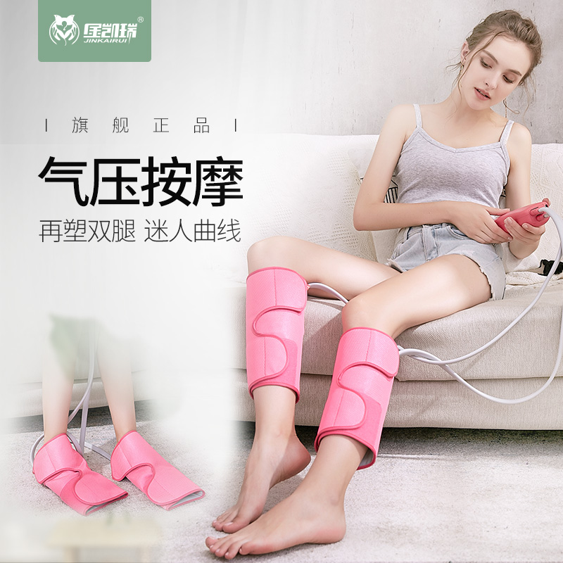 Массажеры для ног Артикул 605888673033