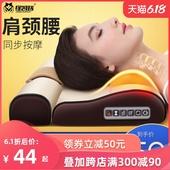 肩颈椎仪多功能颈肩枕头颈椎按摩器脖子颈部肩部腰部家用电动理疗