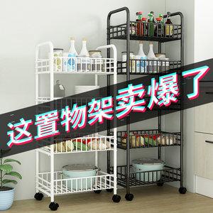 厨房置物架可移动卧室带轮收纳架子落地多功能小推车手浴室储物架