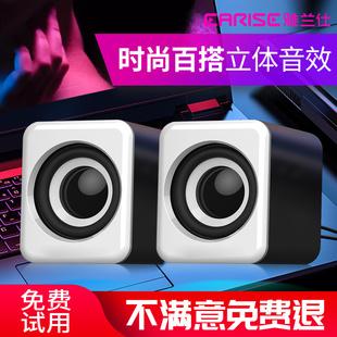EARISE/雅兰仕H2笔记本电脑小音响台式机迷你小音箱家用多媒体手机低音炮usb供电影响喇叭