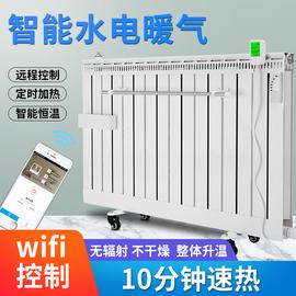 加水电暖气片家用注水电暖器片水暖散热片速热智能取暖器节能省电图片