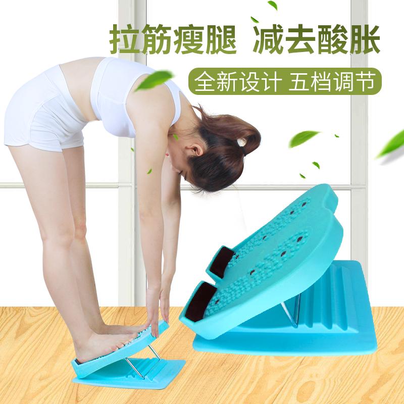拉筋板折叠凳拍打站立式斜板家用拉伸小腿足瘦身健身踏板拉筋