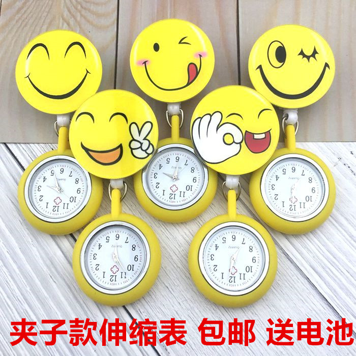 Карманные часы Артикул 614058544909