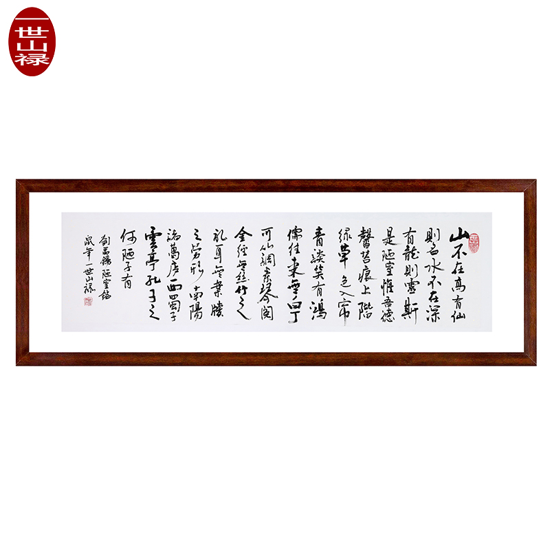 Calligraphy and painting authentic handwriting customized celebrity calligraphy brush characters living room office study humble room inscription decorative painting calligraphy and painting
