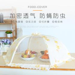 饭菜罩子桌盖菜罩可折叠餐桌罩剩菜食物罩菜盖子饭罩家用遮菜盖伞