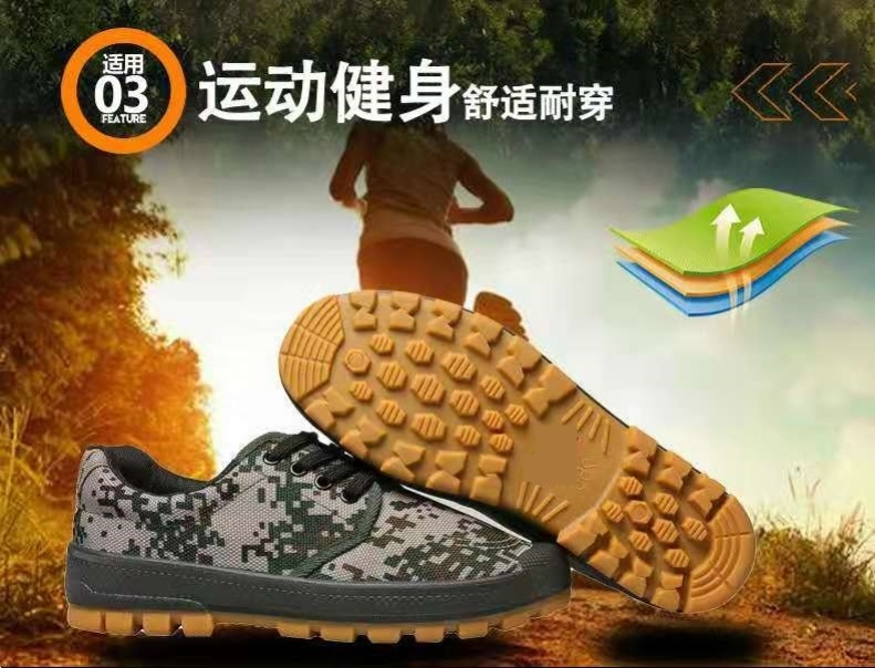 Light spring winter car repair camouflage labor protection shoes construction site rubber shoes Oxford flat sole single shoes comfortable shoes cloth shoes