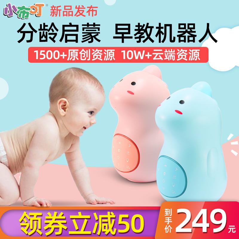 Развивающие и обучающие игрушки Артикул 583885722404