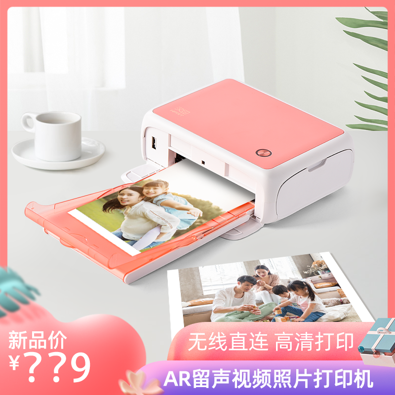 Chinese printing photo printer cp4000l household small mobile phone photo machine photo development color portable mini printer pocket portable wireless stall 1 yuan per piece