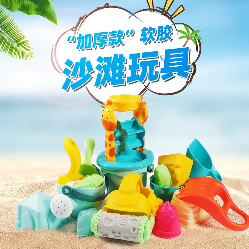 Игрушки для песочницы / Игрушки для купания Артикул 613859424061