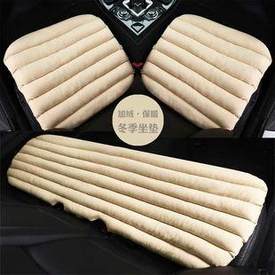 汽车坐垫冬季短毛绒单片座椅加厚座垫套车载通用保暖三件套车垫子